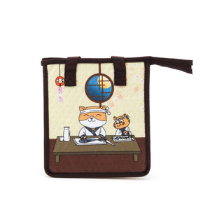 Sushi Master Insulated Bag - Small (DE-JB9-SC-ACO)
