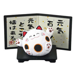 "2.25"" H Lucky Cat with Stand (DE-KT32-C-MSO)"