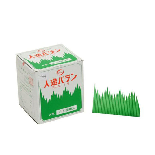 Sushi Grass Baran Garnish - 1000Pcs/Pkg (DI-629019-FDO)