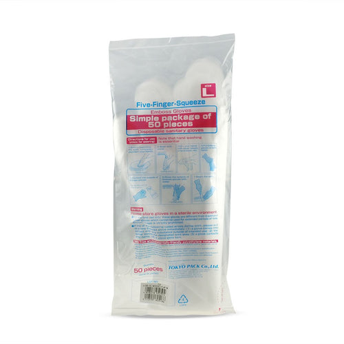 Japan Disposable Gloves-25prs/pkg- Large (DI-GL1-LE-GLZ)
