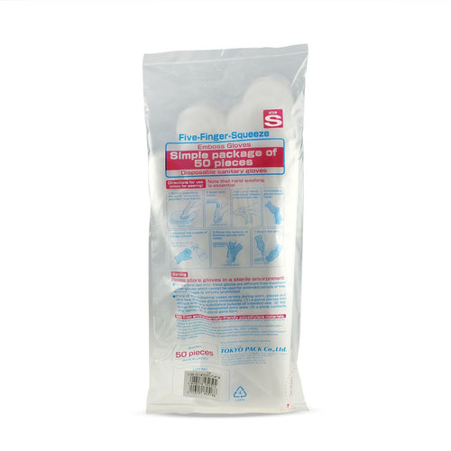 Japan Disposable Gloves-25prs/pkg- Small (DI-GL1-SE-GLZ)