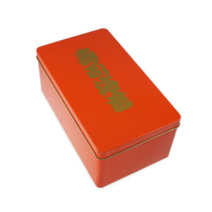 "Nori box tin 5""x8.75""(Orange/gold) S (KW-NC-3-TLO)"