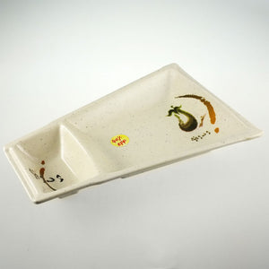 "9"" L Melamine Eggplant Print Rectangular Boat Shaped Plate w/ Soya Sauce Compartment  - FINAL SALE (TW-AB-187-PLM)"