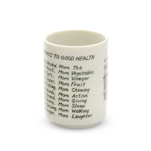 "4"" H 10 Ways of Health (Eng/Jpn) Tea Cup (TW-F62-E-TCP)"