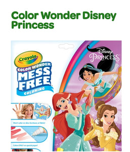 CRAYOLA COLOR WONDER DISNEY PRINCESS NEW