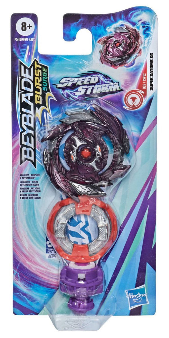 BEYBLADE SPEED STORM SINGLE PACK AST