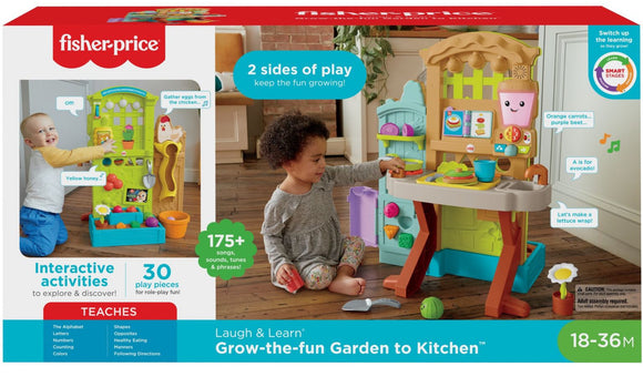 F/P L&L GROW THE FUN GARDEN TO KITCHEN
