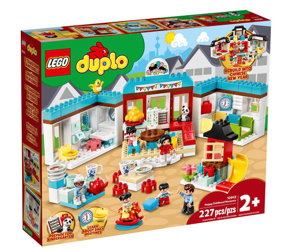 LEGO 10943 DUPLO HAPPY CHILDHOOD MOMENTS