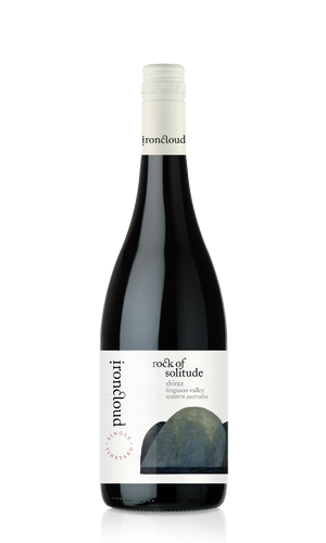 rock of solitude shiraz 2018