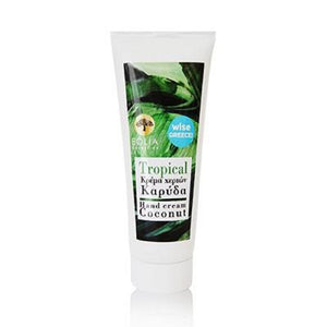 Eolia Hand Cream Tropical with Coconut