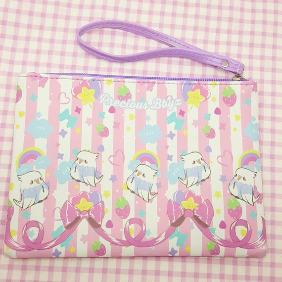 Kawaii Birb Faux Leather Pencil Bag