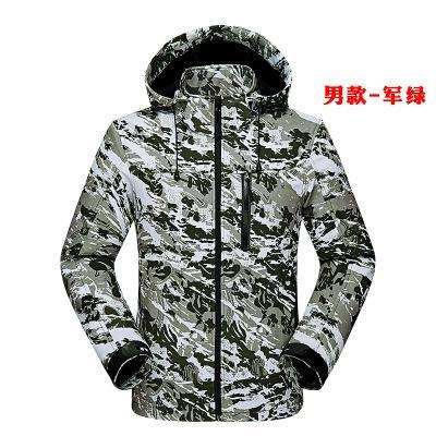 Jacket Parka Men and Woman Versions Camouflage , Color - for men3 Hunt Gear Store