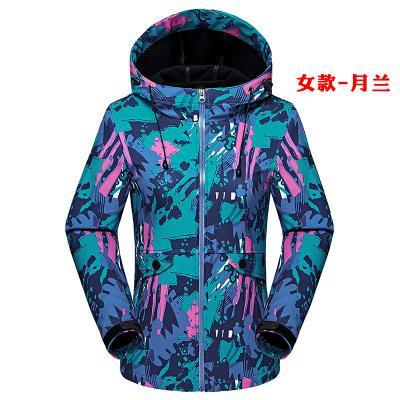 Jacket Parka Men and Woman Versions Camouflage , Color - for women6 Hunt Gear Store