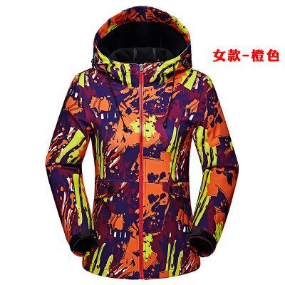 Jacket Parka Men and Woman Versions Camouflage , Color - for women Hunt Gear Store