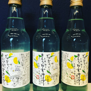 "Yuzu-lemonad ""Ogon no Mura"""