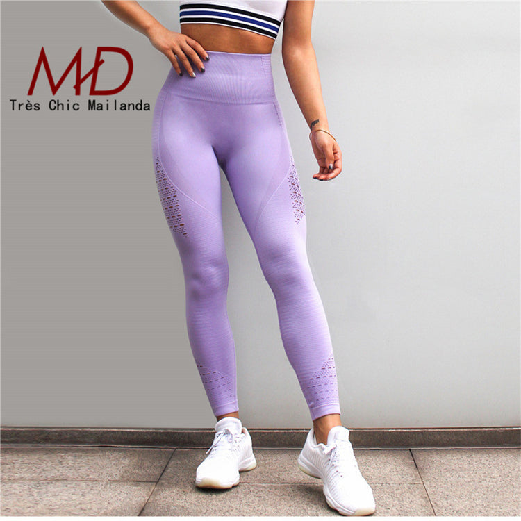 High Waist Comfortable Fitness Pants