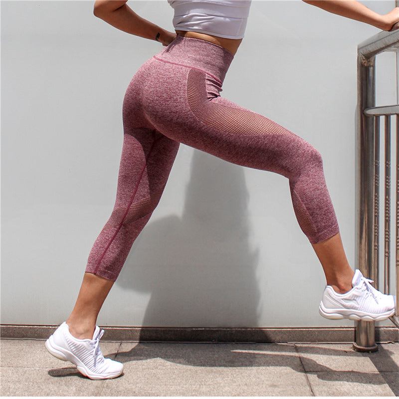 Cotton Fishnet Fitness Yoga Pants