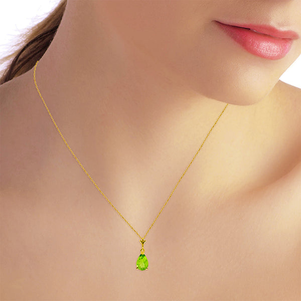 1.5 Carat 14K Solid Yellow Gold Life's Parallels Peridot Necklace
