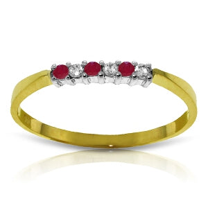 0.11 Carat 14K Solid Yellow Gold Can't Undo Love Ruby Diamond Ring