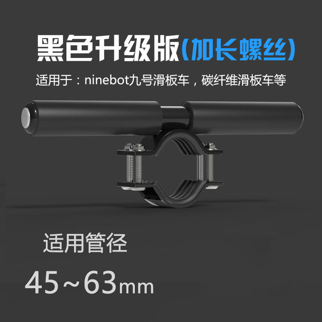 Electric Scooter Motor Bike Children Grip Handle For Xiaomi Mijia M365 Ninebot Es1 ES2 Nextdrive with Safety Warning Light