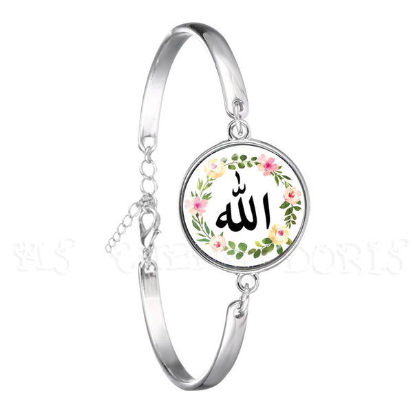 Allah Bracelet  Arabic Muslim 18mm Glass Dome Cabochon Jewelry For Men Women Religious Islam Islamic Bangle For Ramadan Gift