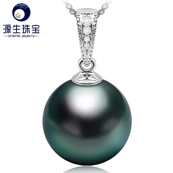 [YS] Luxury 18K White Gold Diamond Pendant Natural Black Tahitian Pearl Pendant