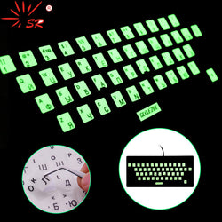 SR Luminous Waterproof Russian Language Keyboard Stickers Protective Film Layout with Button Letters Alphabet for Computer