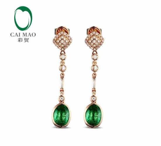 CaiMao 2.03 ct Natural Emerald 18KT/750 Rose Gold 0.43 ct Full Cut Diamond Earrings Jewelry Gemstone