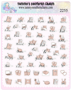 2255 PLANNER ICONS - NUDE