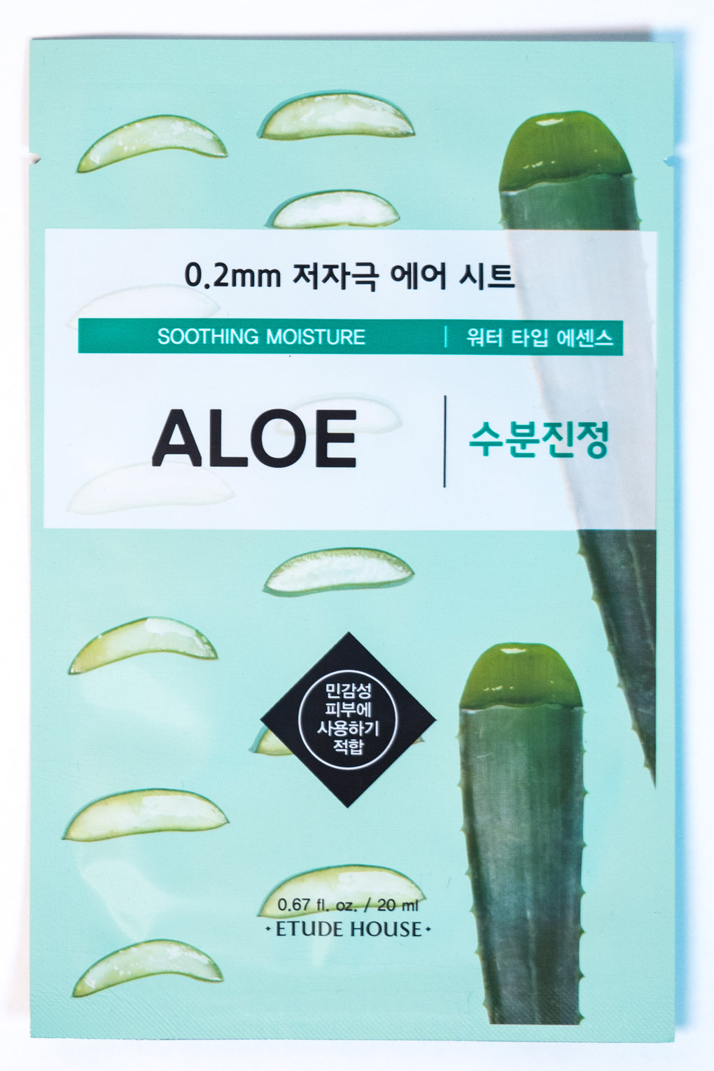 ALOE SOOTHING MOISTURE MASK