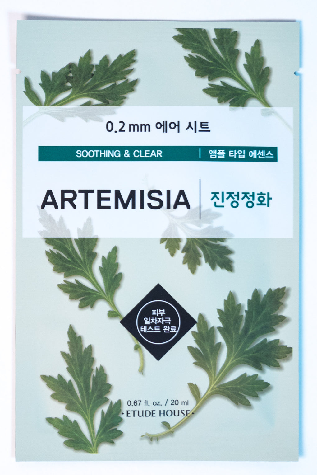 ARTEMESIA SOOTHING & CLEARING MASK