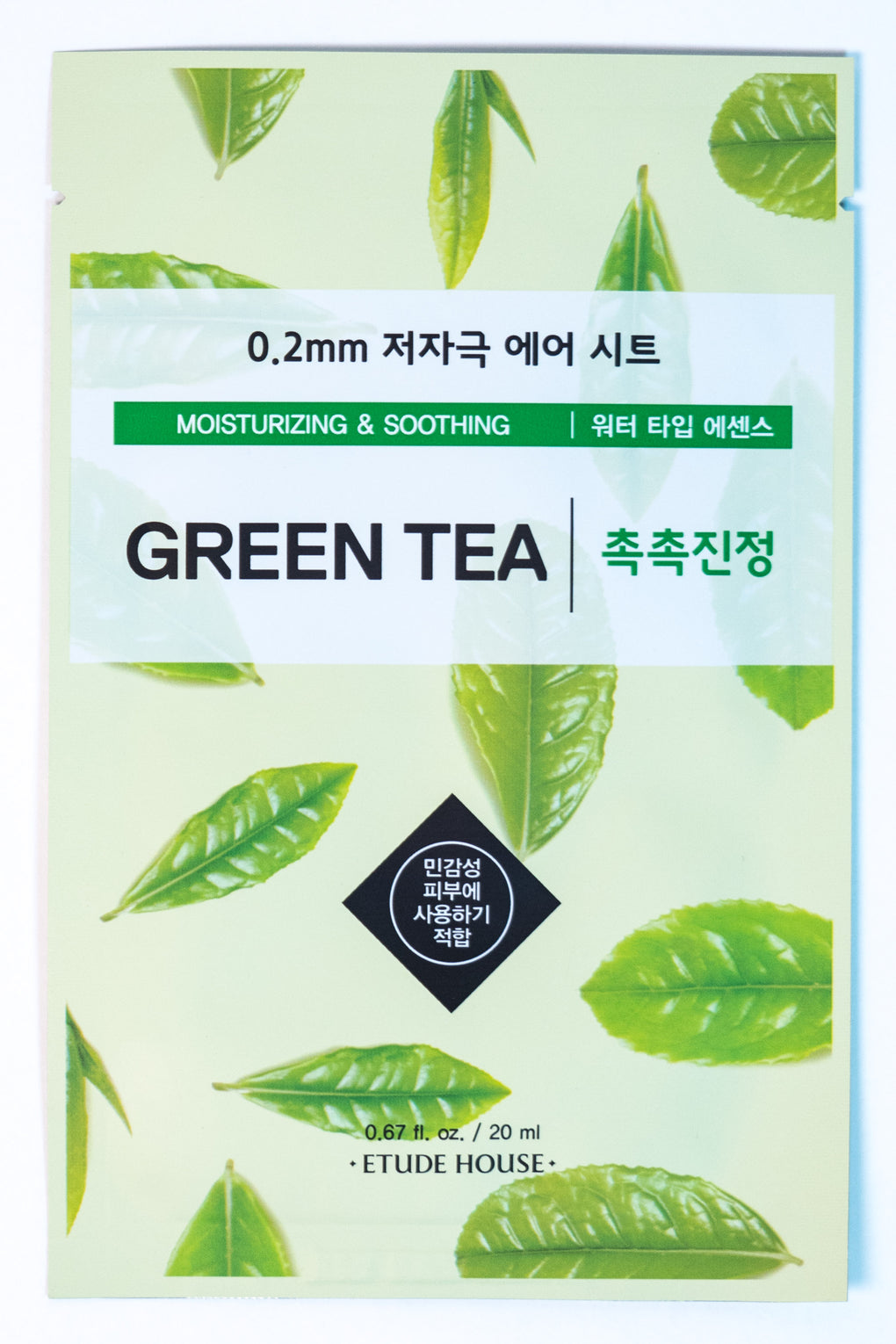 GREEN TEA MOISTURIZING SKIN MASK