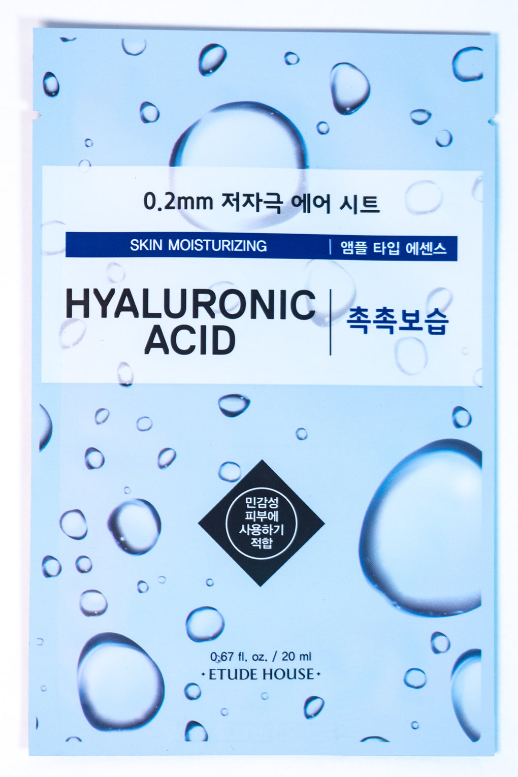 HYALURONIC ACID MOISTURIZING SKIN MASK