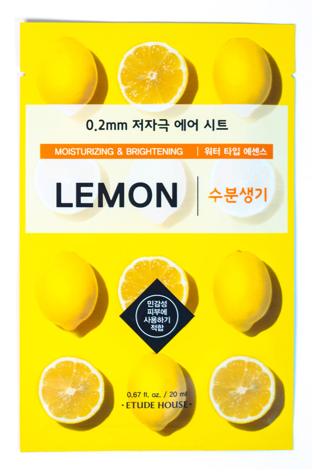 LEMON BRIGHTENING SHEET MASK