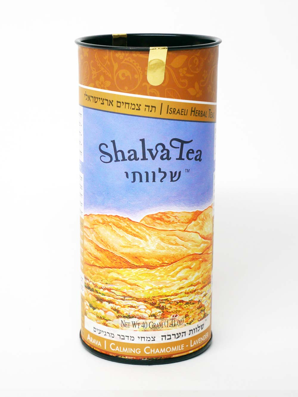 Calming Chamomile-Lavender | Arava Blend (20 Teabags) - ShalvaTea Kosher Israeli Herbal Teas