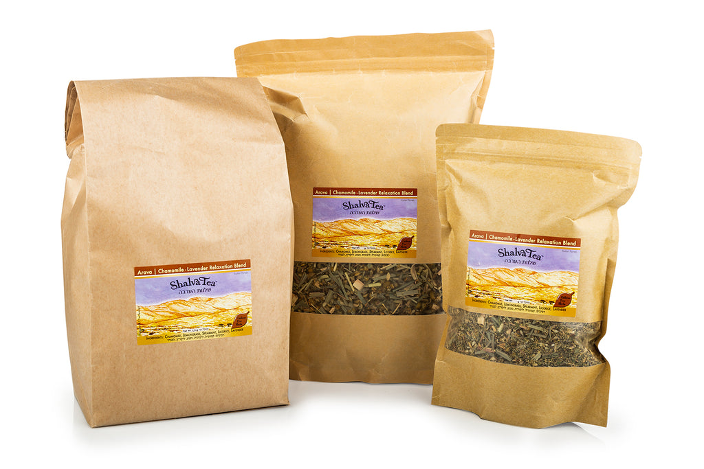 Calming Chamomile-Lavender | Arava Blend - ShalvaTea Kosher Israeli Herbal Teas