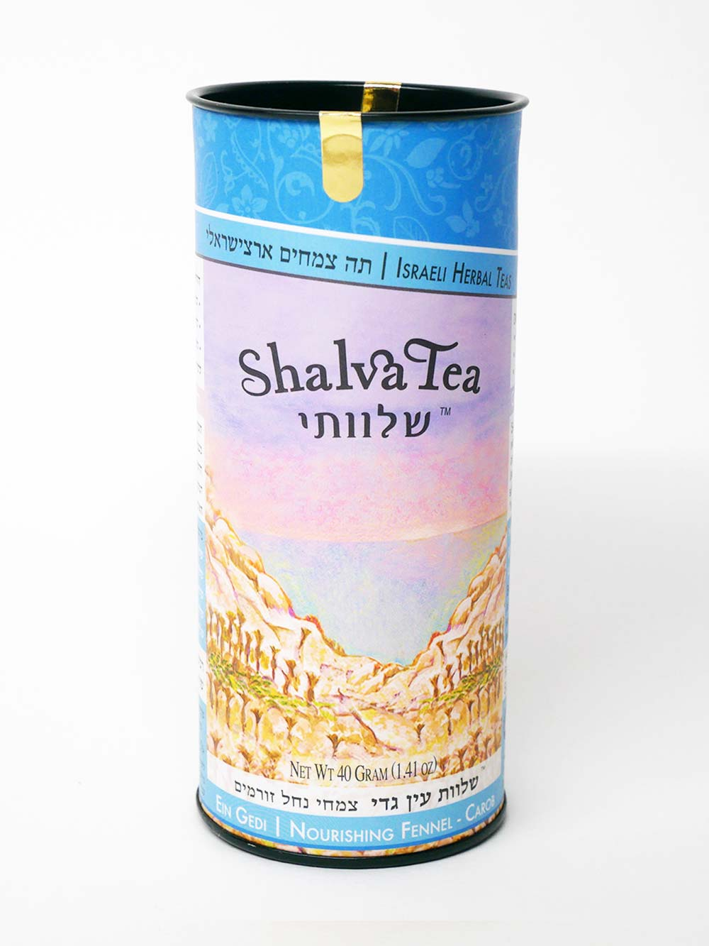 Nourishing Fennel Seed-Carob | Ein Gedi Blend (20 Teabags) - ShalvaTea Kosher Israeli Herbal Teas