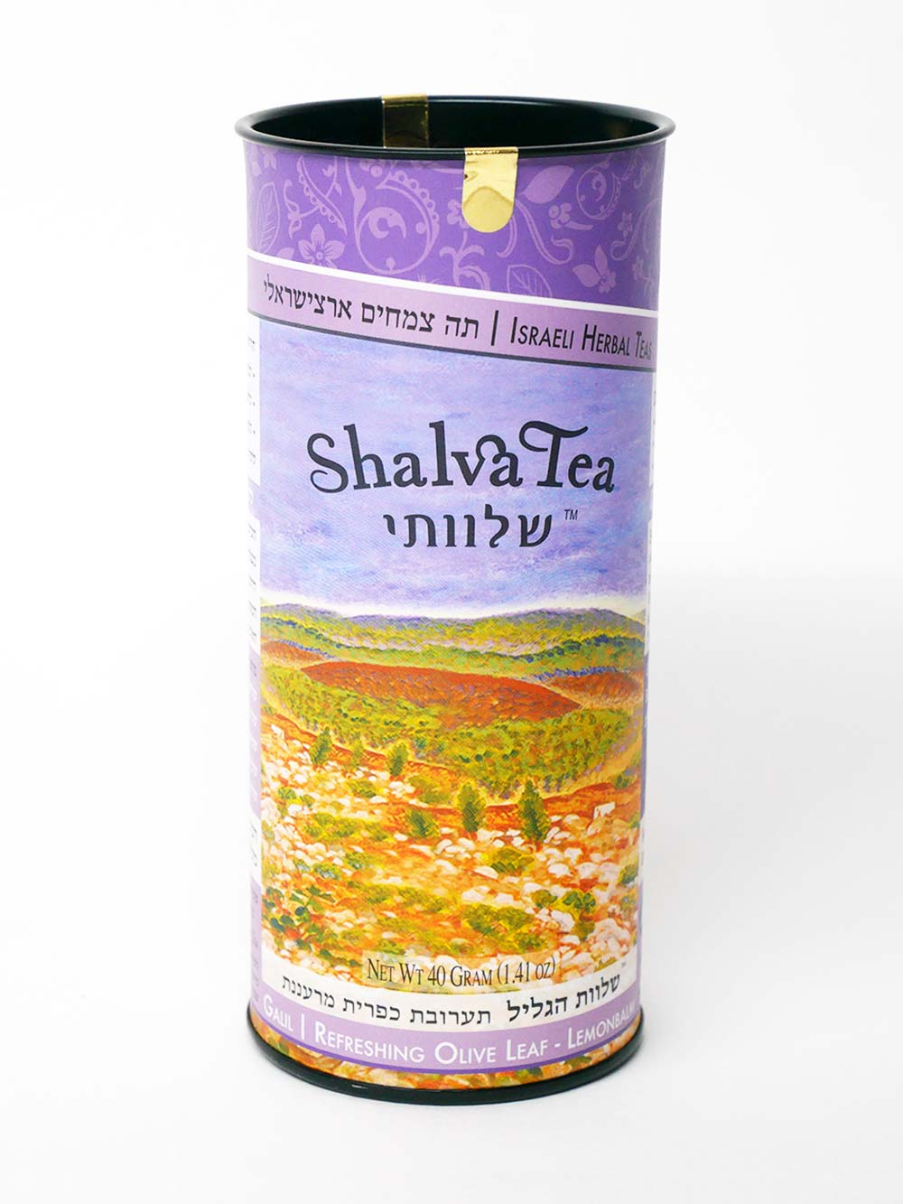 Refreshing Olive Leaf-Lemonbalm | Galil Blend (20 Teabags) - ShalvaTea Kosher Israeli Herbal Teas