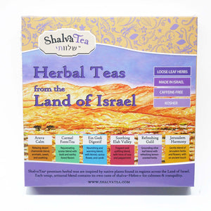 Shalva Tea Sampler Gift Pack - ShalvaTea Kosher Israeli Herbal Teas