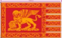 3'X5' 100D  FLAG OF MOST SERENE REPUBLIC OF VENICE
