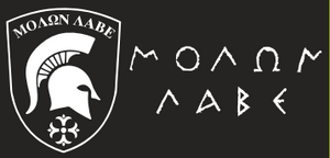 Molon Labe Black & White Bumper Sticker