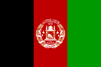 Afghanistan Flag 3x5ft Poly