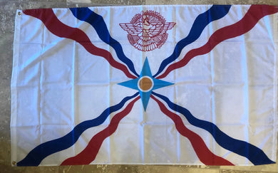 Assyrians Rough Tex ® 100D Flags