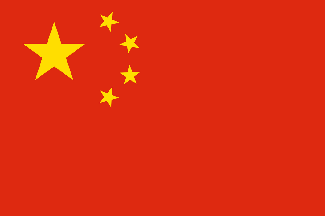 China Flag 2x3ft Poly