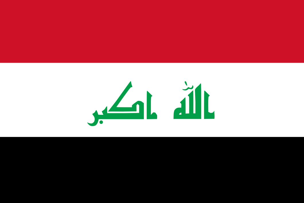 Iraq Flag 3x5ft Poly