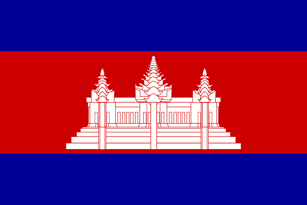 Cambodia Flag 3x5ft Poly