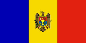 Moldova, Republic Of Flag 3x5ft Poly