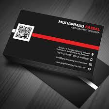 Business Cards ( 2 x 3.5 )