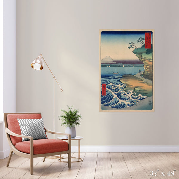 Coast Colossal Art Print - Trendy Custom Wallpaper | Contemporary Wallpaper Designs | The Detroit Wallpaper Co.