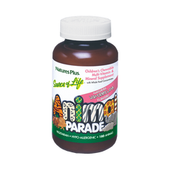 45 Servings Animal Parade Children's Chewable Multi - Watermelon Flavor
